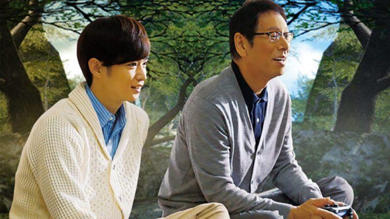 Final Fantasy: Dad of Light, disponible en Netflix.