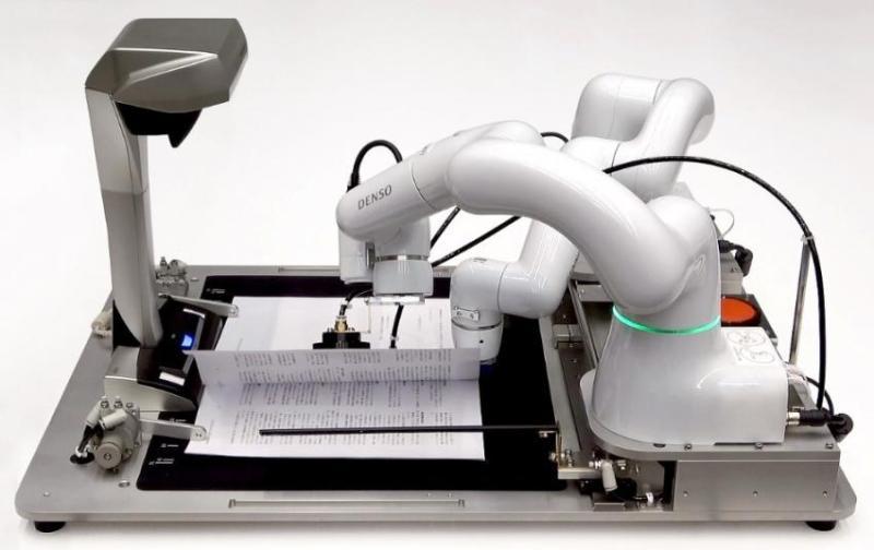 Hanko Robot
