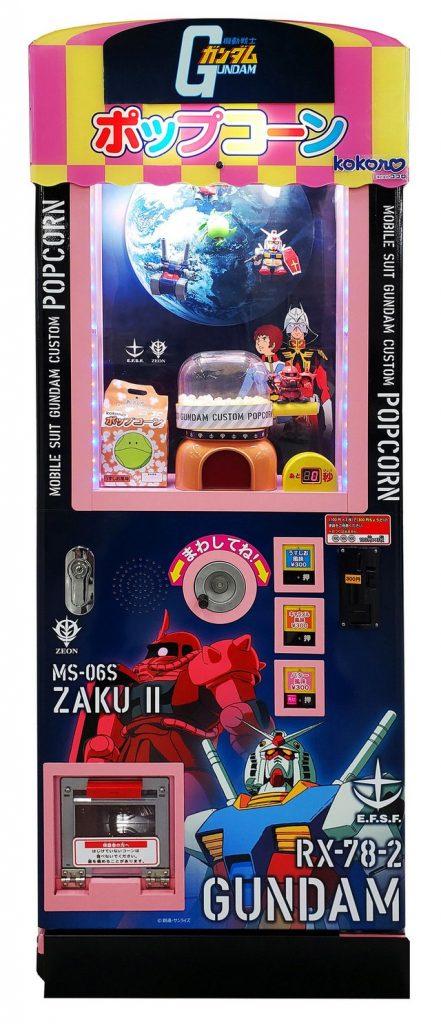Gundam vs Hello Kitty llega a su final.