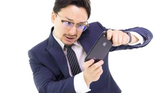 新型iPad Pro 11インチ 2018  Face id搭載は失敗か? Face idとTouch id比較してみた