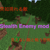 stealth enemy mod
