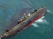 Oil Liner Capsized