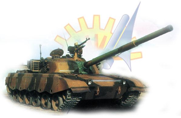 Khartoum Tank
