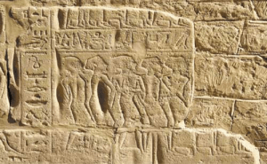 The Shasu of YWH (foto Ancient Aliens)