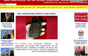 Screenshot alkawnnews vertaald