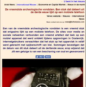 Screenshot farfeshplus vertaald