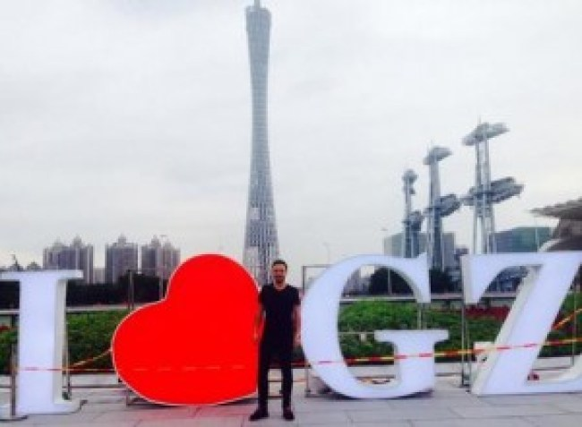 Gungzhou (foto Chris Belloni)