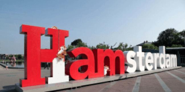 Hamsterdam (foto Marketing Tribune)