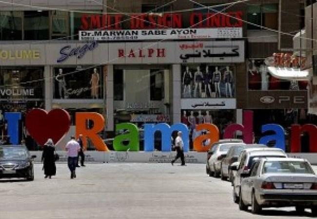 I ♡ Ramadan, Sidon, south of Beirut (foto Joseph Eid/AFP/Getty Images)