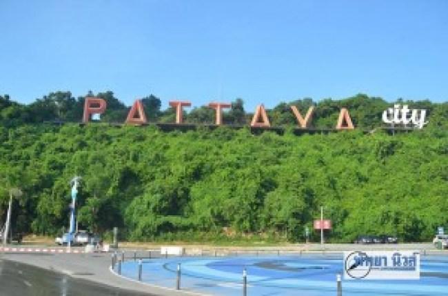 Pattaya (foto ollekebolleke.info)