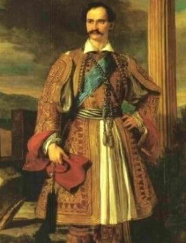 Otto of Greece 1815-1867