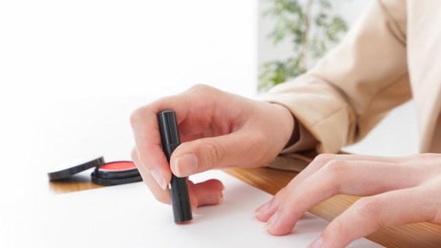 結婚相談所の必要書類
