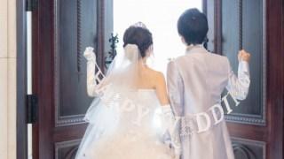 スピード婚 離婚率