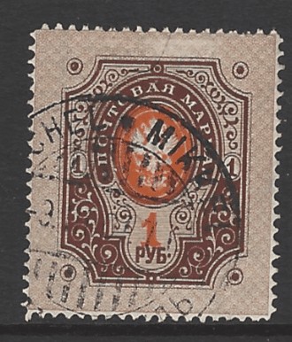 SG 143, signed by expert. Finland stamp