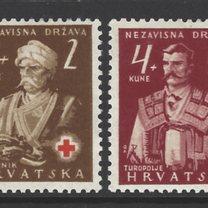 SG 51-54, Mounted Mint, Croatia Stamps