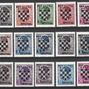 SG 9-23, Mounted Mint, Croatia Stamps