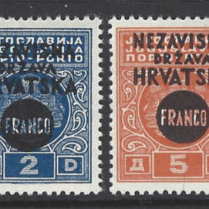 SG 28-31, Unmounted Mint, Croatia Stamps