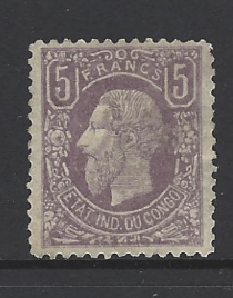 SG 5. Mounted Mint