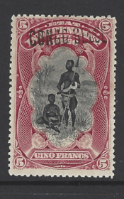 SG 44a. Mounted Mint. Belgian Congo Stamps