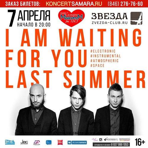 rock63.ru :: Электронные билеты в Самаре — купи билет онлайн!