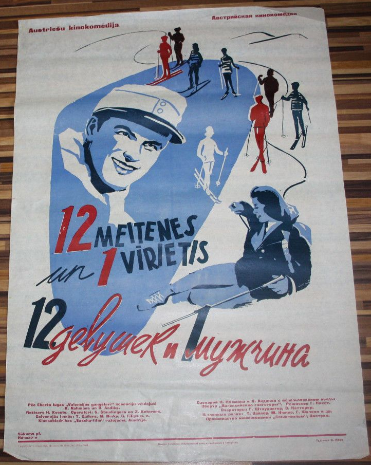 twelve girls and one man Russia Latvia poster 1959