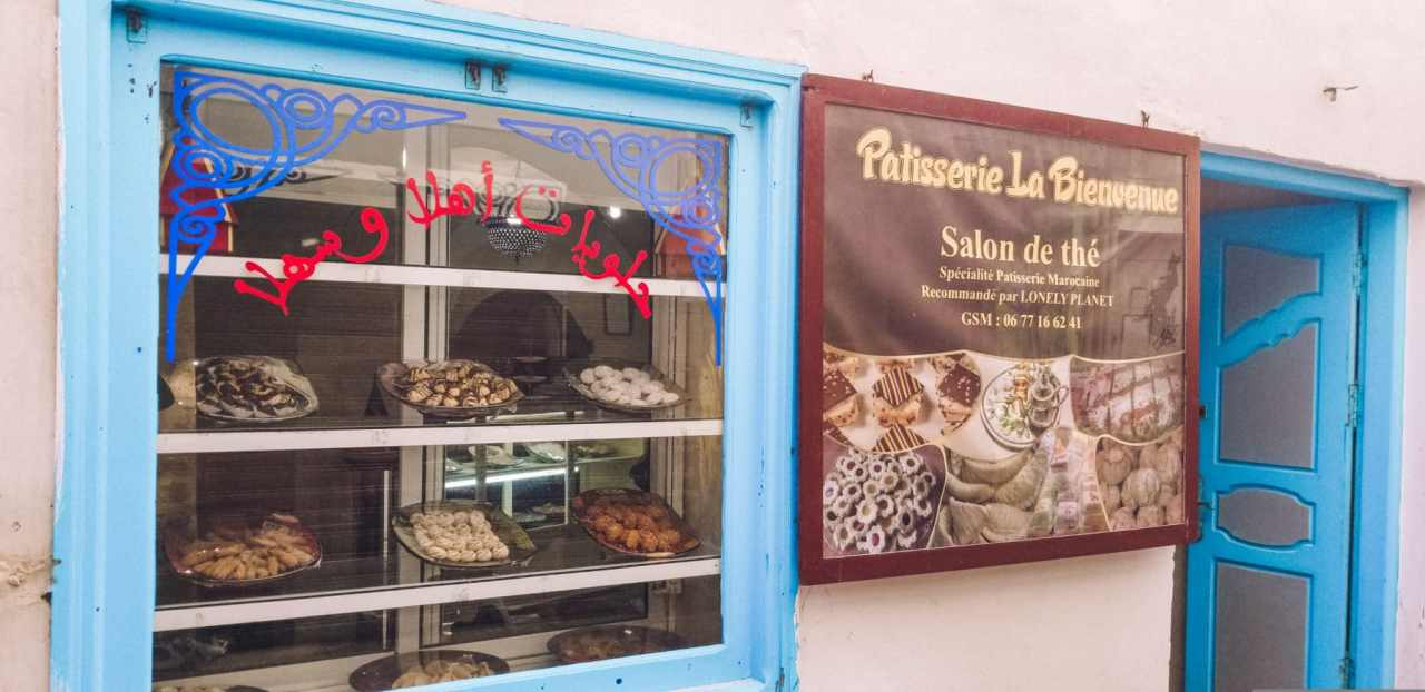 Bakery in Essaouira - affiliate links
