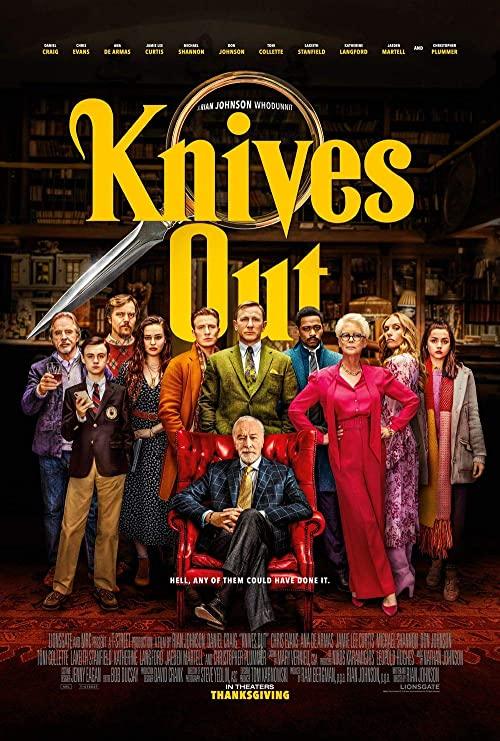 puñales por la espalda knives out poster