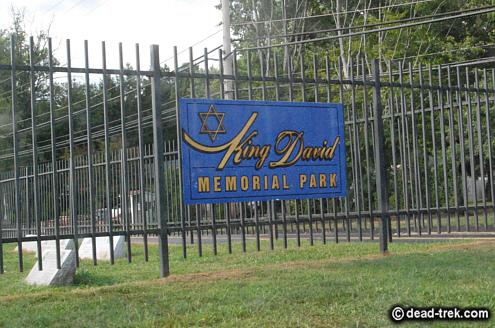 King David Memorial Park