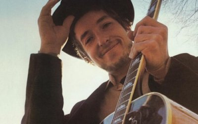 """Nashville Skyline"" By Bob Dylan Album Cover Location"
