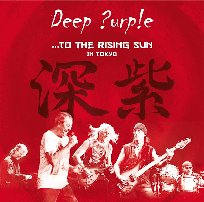 Deep Purple____To The Rising Sun (In Tokyo)