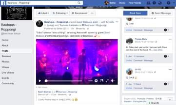 Bauhaus Facebook News