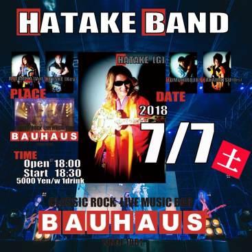 Hatake Band Live 7th July 2018