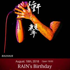Rain's birthday live!! Saturday 18th August 2018