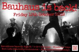 Bauhaus is Back