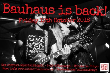 Bauhaus is Back 3