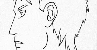 How To Draw Male Anime Face Side View Step By For Beginner Easy Video Tutorial