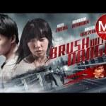 Brush With Danger | 2015 | Full Movie