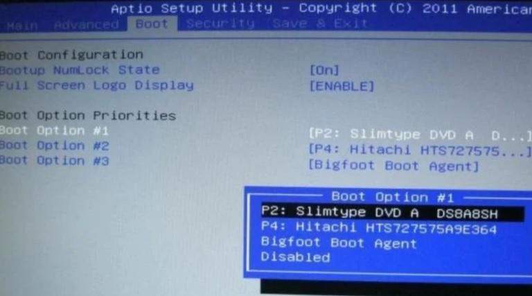 Windows 10 BIOS Boot Menu BIOS Option