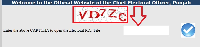 Enter the above Captcha otomaticly pdf file