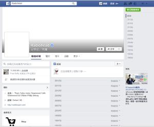 WHAT ?......Radiohead 關閉網站, 從網際世界完全消失神隱