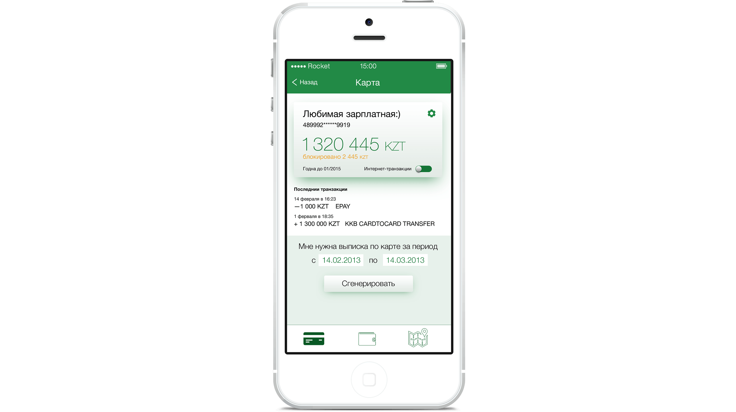 Mobile Bank Interface