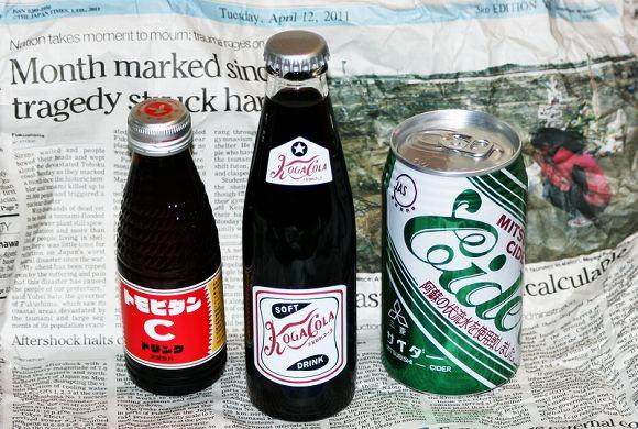 九州では「コガコーラ」と「トモビタンC」と「三菱サイダー」が大人気、ウワサの自販機に行ってみた!   ロケットニュース24