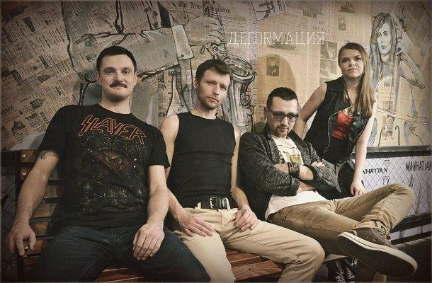 Рок-группа ДЕFORMAЦИЯ – «неправильные пчелы» питерского андеграунда