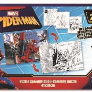 24 Pieces SPIDERMAN 41x28cm Coloring Puzzle 2sides