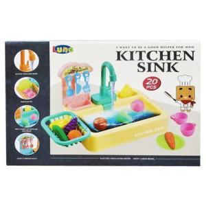Kitchen SINK SET 37x26x9.5cm - 20 pieces