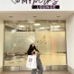 Shop Now!  at MainPlace Mall – Exclusive Discount