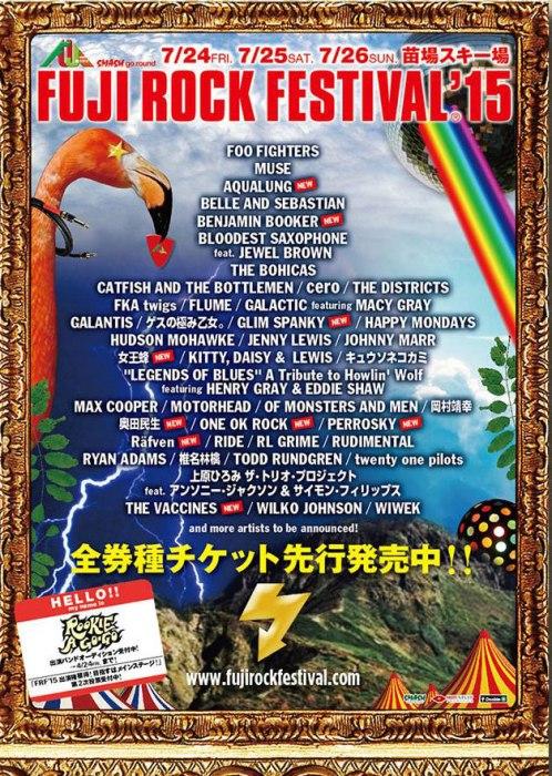 Fuji-Rock-2015 lineup