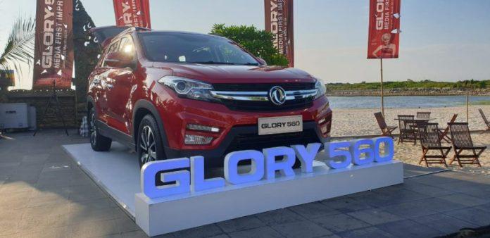 dfsk glory 560