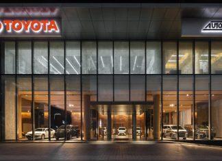 dealer mewah Toyota dari Auto2000
