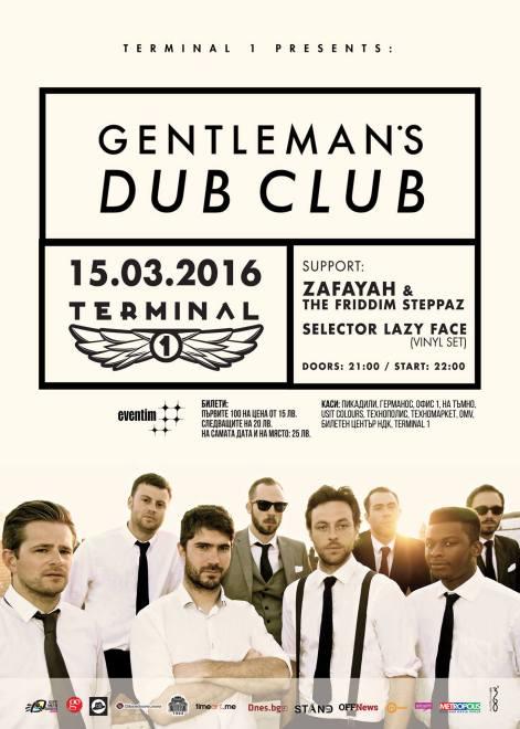 2016.03.15 Gentleman's Dub Club